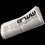 עיתון שערים עף